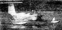 Полет экраноплана «Х-112»