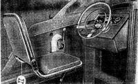 Пост управления на катере типа «Донау Акваматик»