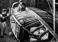 Постройка первого швертбота Т