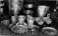 Посуда для путешествий