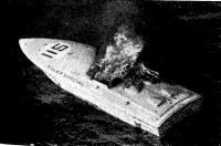 Пожар на Миллер Спешл