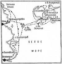 Примерная схема маршрута