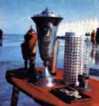 Призы чемпионата СССР по буерному спорту