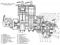 Продольный разрез двигателя «Луч-18-р»