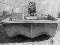 Прогулочная лодка «Снежинка». Вид с носа