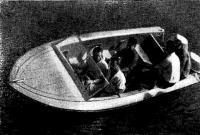 Проверка остойчивости лодки