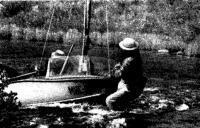 Проводка лодки через быстрину