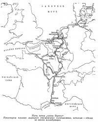 Путь яхты сквозь Европу
