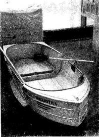 Разборная одноместная лодка «Малютка»