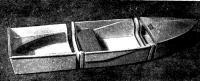 Разборная пластмассовая лодка «Юбилейная»