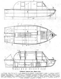 Разборная плавучая дача «Ладога МА»