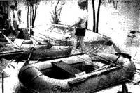 Разборные и надувные лодки