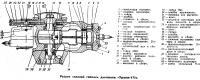 Разрез силовой головки двигателя Ураган-175