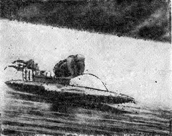 Рекордный заезд В. Смирнова на скутере с мотором «ГЛМ-250»