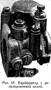Рис. 10. Карбюратор с регулировочной иглой