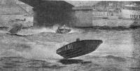 Рис. 15. Лодки в воздухе
