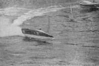 Рис. 1. Два английских катера на повороте