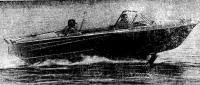 Рис. 1. Служебно-разъездной катер 370М с носовым подводным крылом