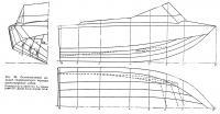 Рис. 26. Окончательный вариант теоретического чертежа лодки