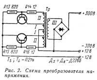 Рис. 2. Схема преобразователя напряжения