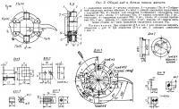 Рис. 3. Общий вид и детали панели магнето