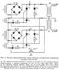 Рис. 3. Полная схема системы электронного зажигания мотора «Москва-25»