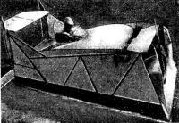 Рис. 4. Аркоптер У. Бертельсона GEM-1