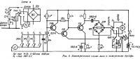 Рис. 4. Электрическая схема лага и измерителя дрейфа