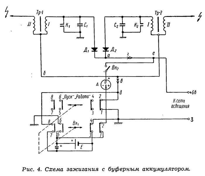 Схема зажигания с буферным