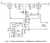 Рис. 4. Схема зажигания с буферным аккумулятором