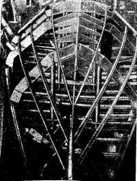 Рис. 5. Полностью выставленный набор Пан Дюик III