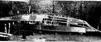 Рис. 6. Установка обшивки на французской яхте