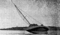 Рис. 6. Яхта «Свирь» на мели