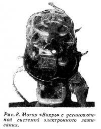 Рис. 8. Мотор «Вихрь» с установленной системой электронного зажигания