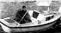 Рис. 8. Яхта английской фирмы Харлей Марин