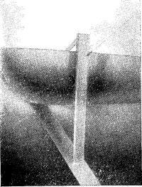 Рис. 9. Носовое крыло