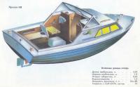 Рисунок катера «Тюлень»