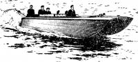 Рисунок «морского автомобиля»