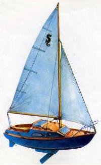 Рисунок яхты