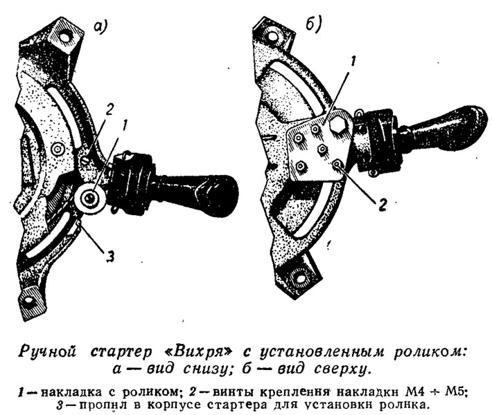 Как сделать магнето левого вращения