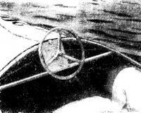 Рулевое устройство на надувной лодке «Орион-20»