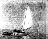 «Руслян-II» никогда не выходит в дальнее плавание без тузика