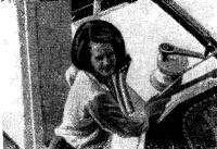 Самая упрямая из женщин — Эдит Бауман