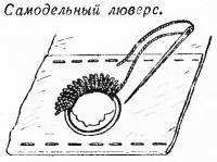 Самодельный люверс