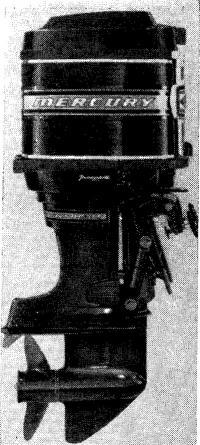 Самый мощный в мире подвесной мотор Меркюри — 125 л. с.