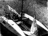 Самый первый снимок «Гауи» перед выходом в море