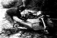 Сбор вещей в лодку