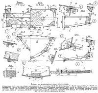 Сечения по шпангоутам и узлы конструкции