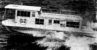 Сенсация океанских гонок Багама-500 - финиш плавучей дачи Сандер-берд