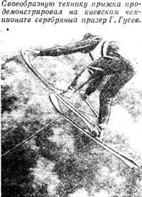 Серебряный призер Г. Гусев